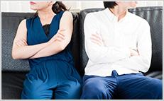離婚男女問題