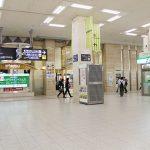 『大阪上本町駅』から徒歩5分